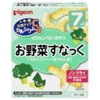 ピジョン ベビーおやつ 元気アップカルシウム お野菜すなっく ブロッコリー+ほうれん草 7ヵ月頃から (7g×2袋) お菓子