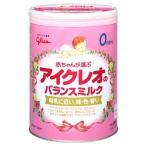 グリコ アイクレオ 赤ちゃんが選ぶ アイクレオのバランスミルク 0ヶ月から (800g) 【粉ミルク】