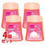 《セット販売》 ミューズ ノータッチ 泡ハンドソープ ボトル グレープフルーツの香り つけかえ用 (250mL)×4個セット 医薬部外品 送料無料