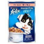 ネスレ ピュリナ フィリックス felix やわらかグリル 成猫用 ゼリー仕立て サーモン (70g) キャットフード 総合栄養食
