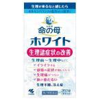 【第2類医薬品】小林製薬 女性薬 命の母ホワイト 30日分 (360錠) 生理不順、冷え性