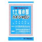 【第2類医薬品】八ッ目製薬 ハイ・シャロン 複方土槿皮酊 (15mL×2本) 水虫薬