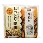 ペリカン石鹸 ペリカン自然派石けん 米ぬか (100g×2個) せっけん
