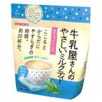 和光堂 牛乳屋さんのやさしいミルクティー 袋 約20杯分 (240g) カフェインレス