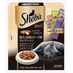 マースジャパン シーバ デュオ 魚介とお肉のチーズ