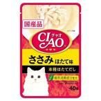 いなばペットフード CIAO チャオ パウチ ささみ ほたて味 (40g)
