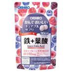 オリヒロ かんでおいしいチュアブルサプリ 鉄+葉酸 ミックスベリー味 30日分 (120粒) 栄養機能食品