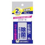 エリエール 除菌できるアルコールタオル ウィルス除去用 携帯用 30枚入 2パック