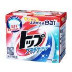 ライオン トップ プラチナクリア (900g) 粉末 衣料用洗剤