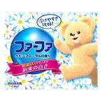 【◇】 NSファーファ・ジャパン ファーファ コンパクト洗剤 ベビーフローラルの香り (0.9kg) 粉末洗剤