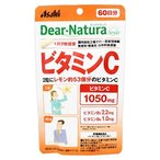 Yahoo!くすりの福太郎アサヒ ディアナチュラスタイル ビタミンC 60日分 (120粒) パウチ 栄養機能食品