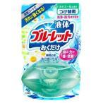 小林製薬 液体ブルーレットおくだけ 心やすらぐカモミールの香り つけ替え用 (70mL) 水洗トイレ用 芳香洗浄剤