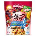 ケロッグ フルーツグラノラ ハーフ 徳用袋 (500g) 栄養機能食品 シリアル グラノーラ ※軽減税率対象商品