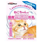 ドギーマン キャティーマン ねこちゃんの国産低脂肪牛乳 (200mL) キャットフード 猫用ミルク