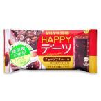 UHA味覚糖 HAPPYデーツ チョコブラウニー味 (4本入) ハッピーデーツ マクロビ ※軽減税率対象商品