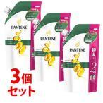《セット販売》 P&G パンテーン エアリーふんわりケア シャンプー 特大サイズ つめかえ用 (660mL)×3個セット 詰め替え用 P&G