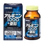 オリヒロ アルギニン1000+亜鉛 (120粒) 栄養機能食