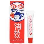 石澤研究所 毛穴撫子 小鼻つるりんクリームパック (15g) 小鼻ケア 毛穴パック ピーリング