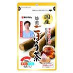 Yahoo!くすりの福太郎あじかん 国産焙煎ごぼう茶 (1g×20包) ティーバッグ