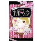 ユニチャーム 小顔にみえマスク 小さめ ピンク (7枚) 風邪・花粉用 マスク プリーツタイプ