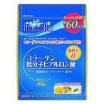 井藤漢方 イトコラ コラーゲン低分子ヒアルロン酸 約60日分 (306g) コラーゲン ヒアルロン酸