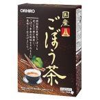 オリヒロ 国産ごぼう茶100% (1.3g×26袋) 健康茶 ティーバッグ ※軽減税率対象商品