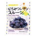 【◇】 はちみつレモンプルーン (160g) ドライフルーツ プルーン ハチミツ ※軽減税率対象商品