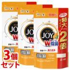 《セット販売》 P&G ハイウォッシュジョイ オレンジピール成分入り 特大サイズ つめかえ用 (930g)×3個セット 詰め替え用 P&G
