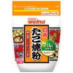 日清フーズ たこ焼粉 約100個分 (500g) 日清 たこ焼き粉 ※軽減税率対象商品