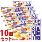 《セット販売》 ハウス食品 北海道シチュー クリーム 10皿分 (180g)×10個セット シチュールウ ※軽減税率対象商品
