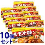 《セット販売》 ハウス食品 バーモントカレー 甘口 12皿分 (230g)×10個セット カレールウ ※軽減税率対象商品
