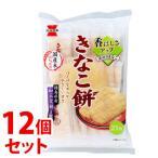 《セット販売》 岩塚製菓 きなこ餅 (21枚)×12個セット 菓子 せんべい 煎餅 ※軽減税率対象商品