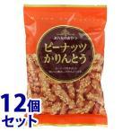 《セット販売》 モントワール みんなのおやつ ピーナッツかりんとう (105g)×12個セット お菓子 ※軽減税率対象商品