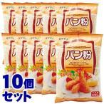 《セット販売》 加藤産業 カンピー パン粉 (230g)×10個セット ※軽減税率対象商品
