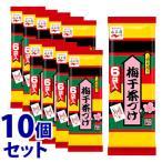 《セット販売》 永谷園 梅干茶づけ (5.6g×6袋入)×10個セット お茶漬け ※軽減税率対象商品