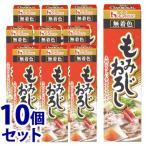 《セット販売》 ハウス食品 もみじおろし (40g)×10個セット 薬味 ※軽減税率対象商品