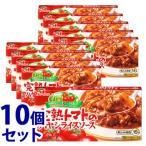 《セット販売》 ハウス食品 完熟トマトのハヤシライスソース (184g)×10個セット ハヤシルウ ルー ※軽減税率対象商品