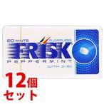 《セット販売》 クラシエ フリスク ペパーミント (50粒)×12個セット タブレット ※軽減税率対象商品