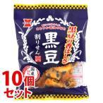 《セット販売》 岩塚製菓 黒豆割りせん 醤油味 (45g)×10個セット 菓子 煎餅 せんべい ※軽減税率対象商品