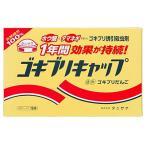 タニサケ ゴキブリキャップ (15個入) 【防除用医薬部外品】 ゴキブリ誘引殺虫剤