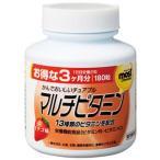 オリヒロ MOSTチュアブル  マルチビタミンイチゴ味 (180粒)