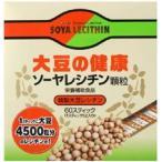 大豆の健康 ソーヤレシチン(60スティック )
