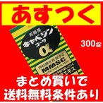 【第2類医薬品】キャベジンコーワα(300錠)