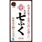 【第2類医薬品】小林製薬 丸薬七ふく(1500粒)