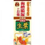 【第3類医薬品】生葉液薬 20g (治療液)