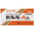 【第(2)類医薬品】新ルルA錠s(100錠)