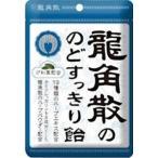 龍角散ののどすっきり飴(100g)