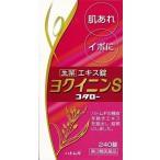 【第3類医薬品】ヨクイニンS(コタロー)240錠