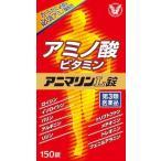 【第3類医薬品】大正製薬アニマリンL錠 150錠