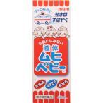 【第3類医薬品】液体ムヒベビー (40ml)